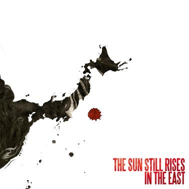 Cover von The Sun Still Rises In The East